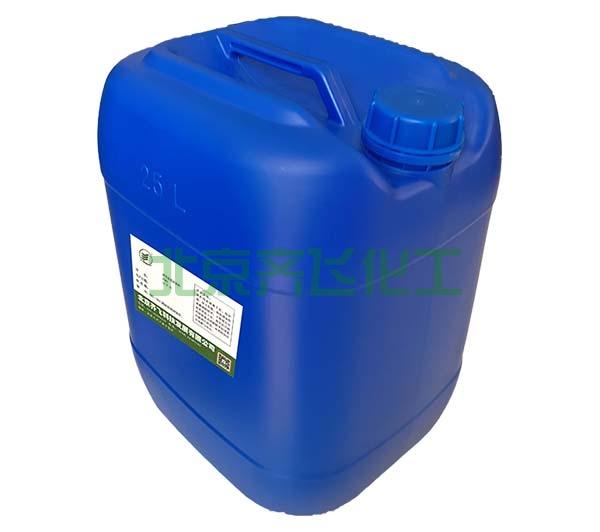 江西防腐杀菌剂W20
