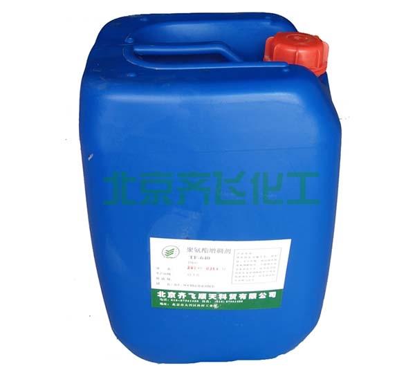 浙江聚氨酯缔合增稠剂TF-650