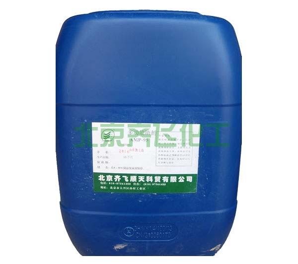 四川多功能助剂AMP-95