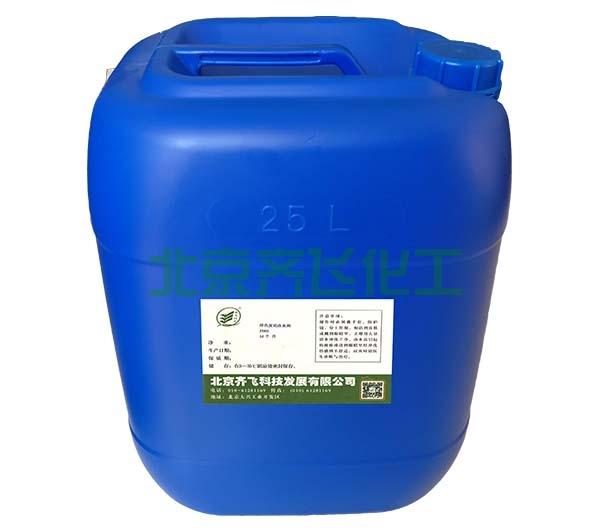 防腐防霉剂FK60--陶瓷