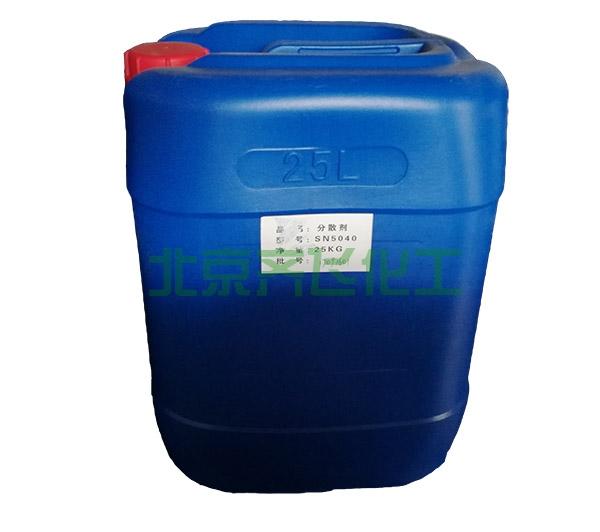 四川分散剂SN-5040