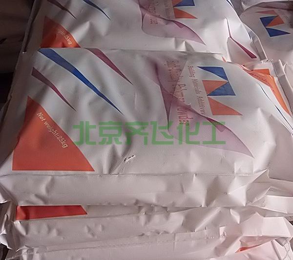 浙江水性防沉剂TF-201P