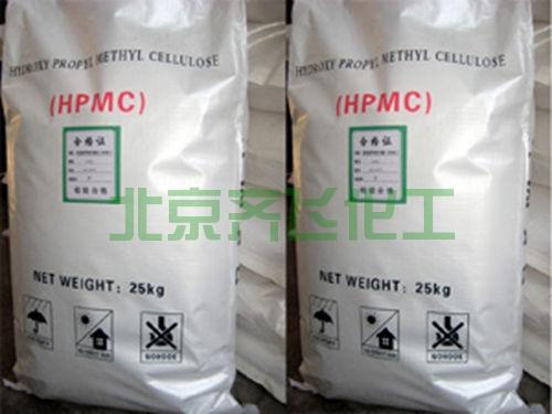 广东羟丙基甲基纤维素HPMC