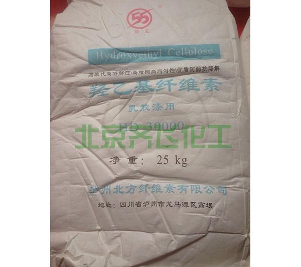 羟乙基纤维素HD30000