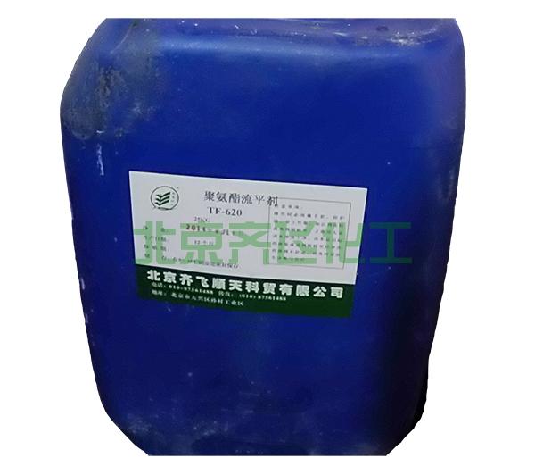 浙江聚氨酯流平剂TF-620