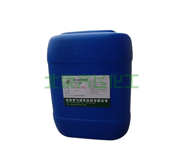 聚氨酯缔合增稠剂TF-640