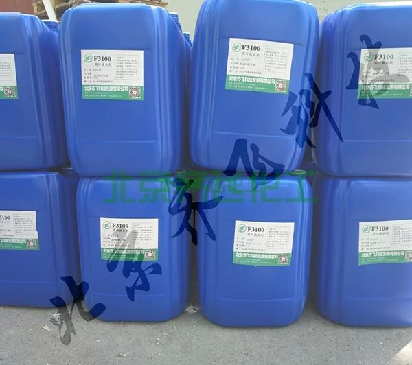 纳米荷叶疏水剂F3100