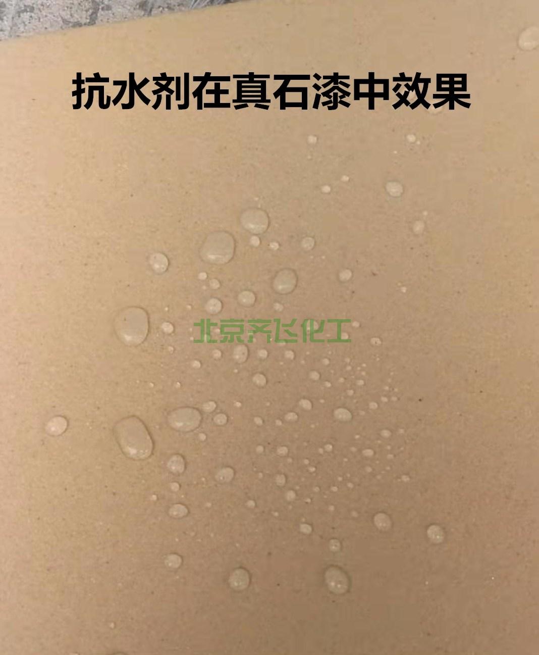 广东疏水剂F3500