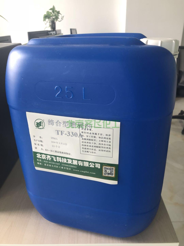 江苏缔合型增稠剂TF-330A