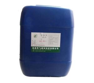 抑泡消泡剂TF-205