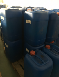 聚氨酯增稠剂B50