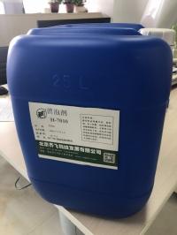 消泡剂H-7010