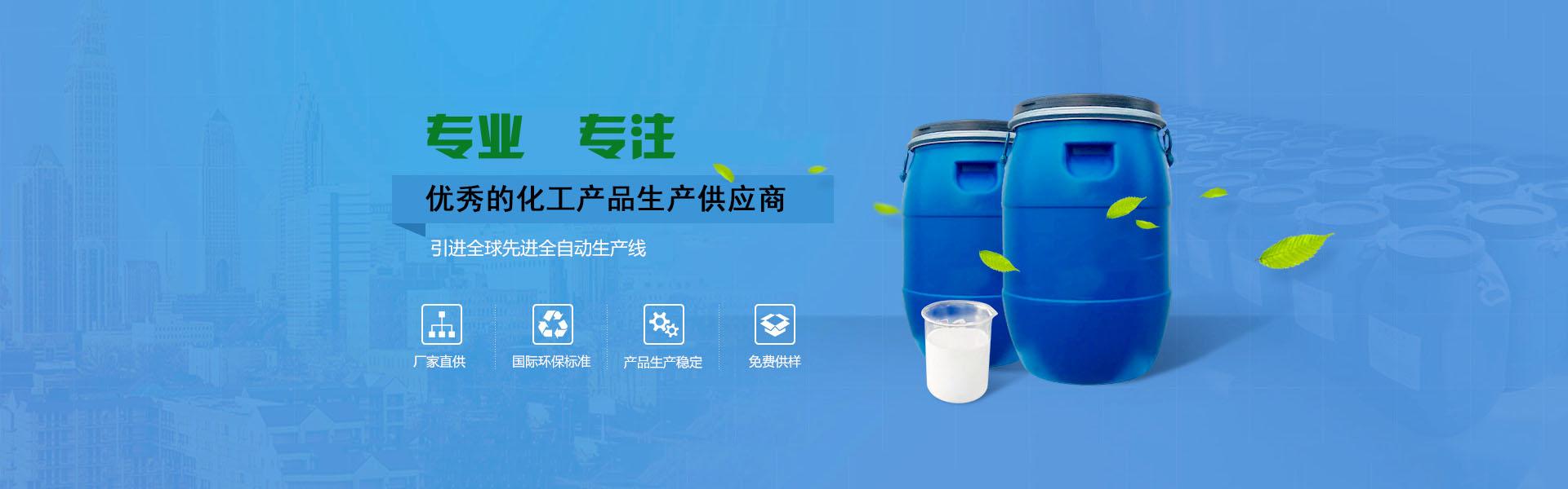 水性润湿剂